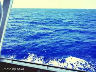 伊平屋島へ行っています